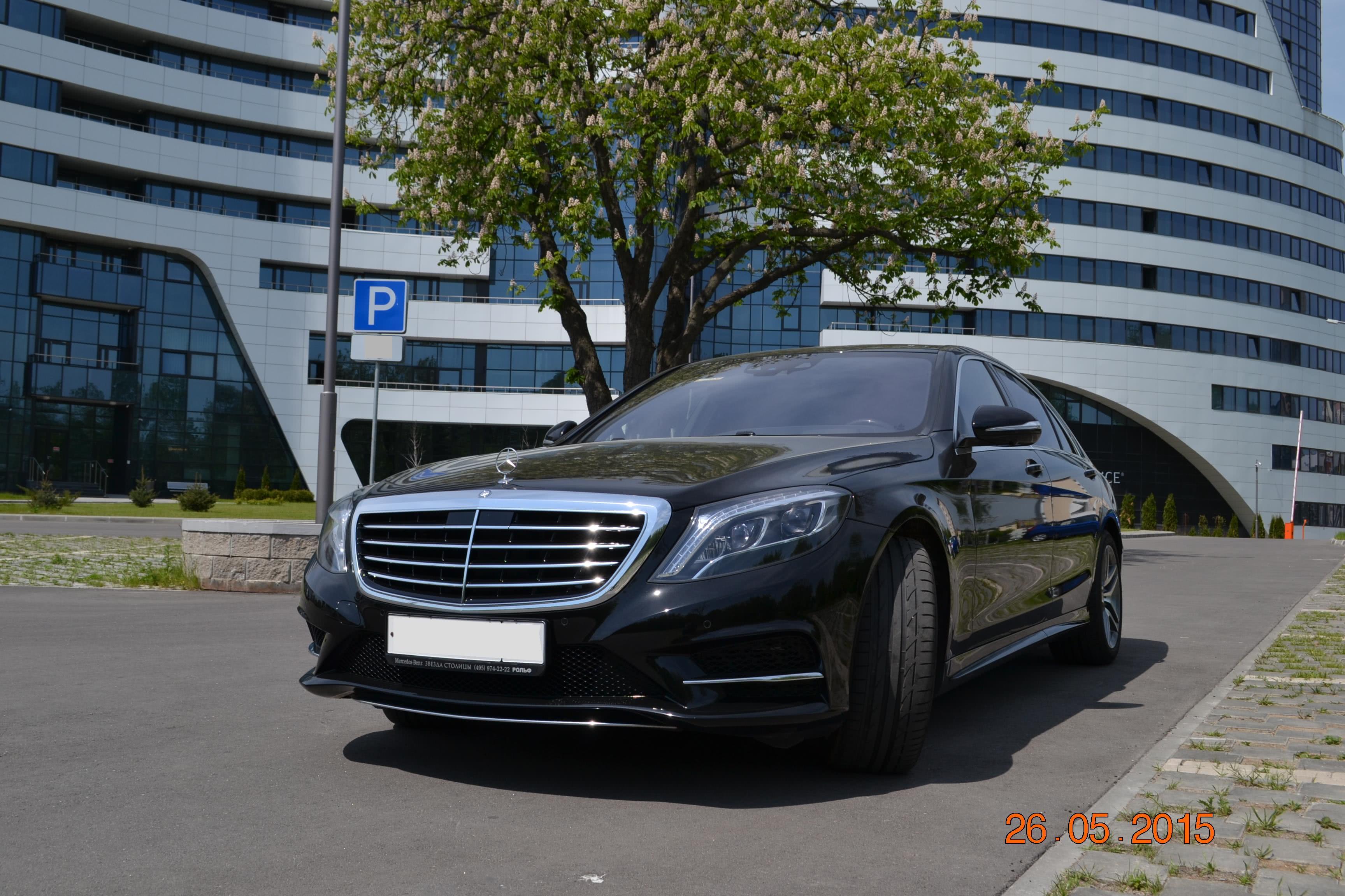 Mercedes S 350 Long