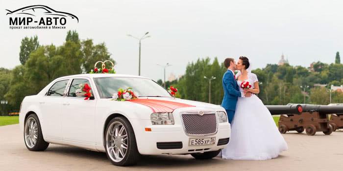 прокат авто на свадьбу в минске