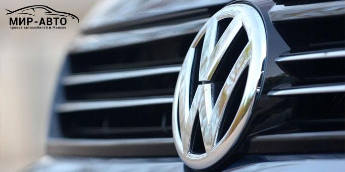 Аренда Volkswagen в Минске