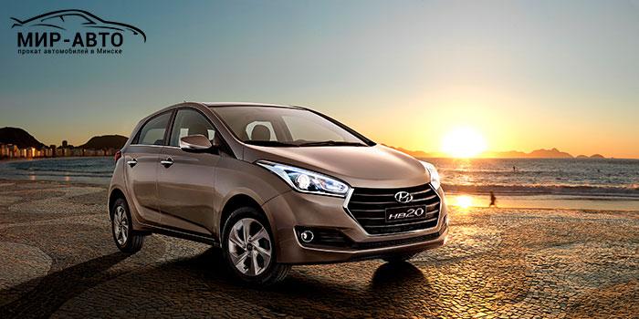 Hyundai аренда в Минске