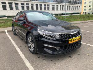 Аренда и прокат авто в Минске - Kia Optima 2017